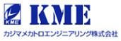 カジマメカトロエンジニアリング株式会社