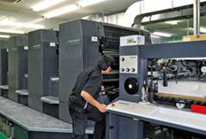 大台オフセット印刷