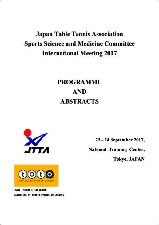 JTTAスポーツ医・科学委員会国際会議プログラムの印刷をしました
