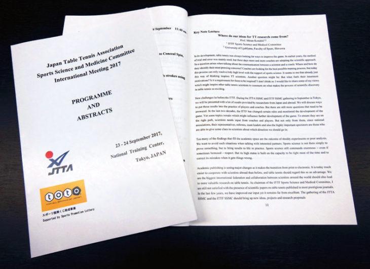 発表会資料 プログラム 冊子 印刷