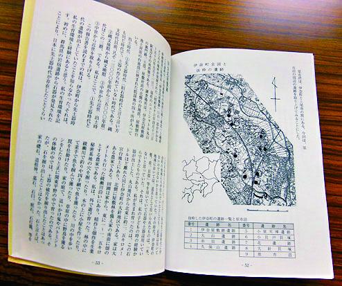 自費出版 個人史 冊子 製作