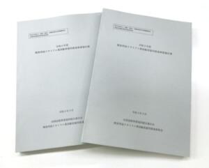 冊子 表紙 無線綴じ製本
